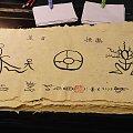 Pismo ludu Naxi #Chiny