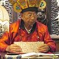 Pisarz ludu Naxi #Chiny