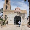 Jerycho - Cerkiew #bóg #cerkiew #chrystus #izrael #jerozolima #jerycho #kościół #nazaret #ZiemiaŚwięta